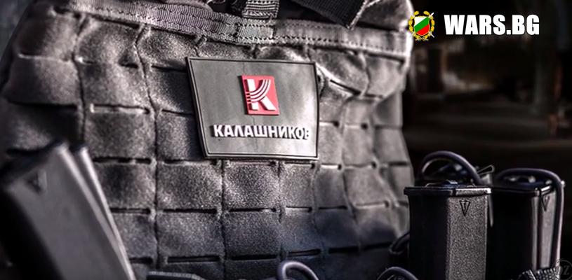 "Вижте новият ""АК-12 ""Калашников +ВИДЕО"