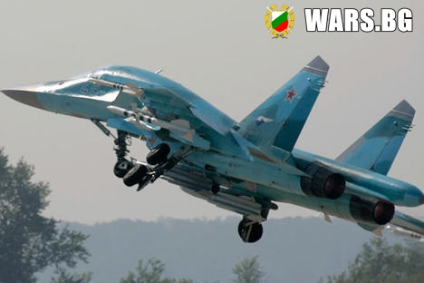 Су-34 в Сирия: военна презентация
