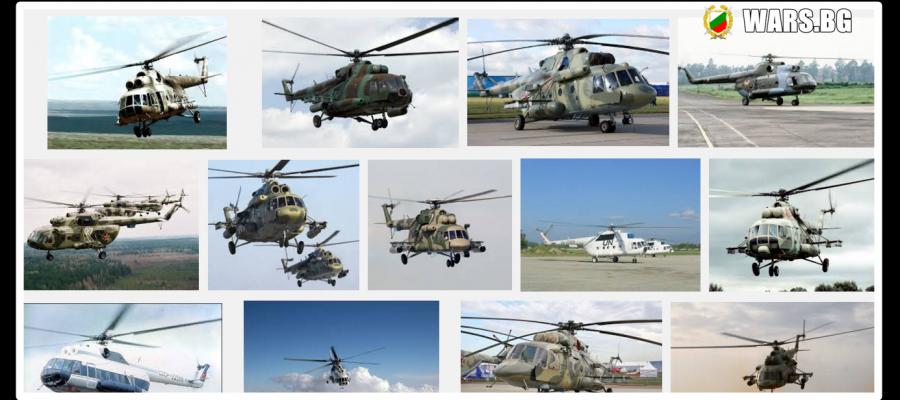 Всичко за руският многоцелеви хеликоптер Ми-8 + ВИДЕО