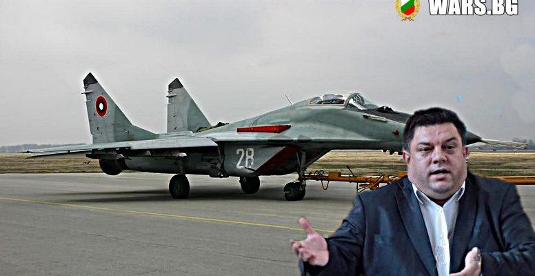 Атанас Зафиров: Нашата авиация в момента е приземена