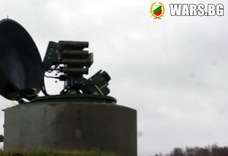 Уникален руски робот-убиец ще засича и поразява различни цели (СНИМКИ/ВИДЕО)