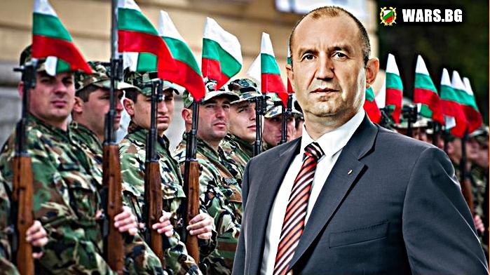 Радев Армията ликува