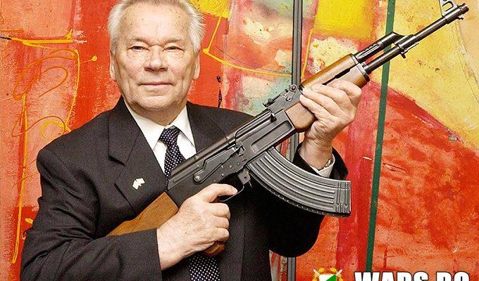 На тази дата 10-то ноември през 1919г. е роден Михаил Тимофеевич Калашников