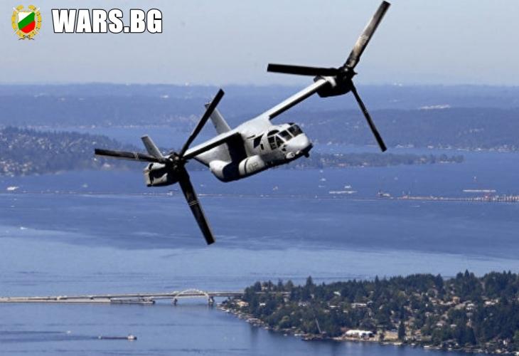 Извънредно! Конвертоплан с морски пехотинци на САЩ се разби край бреговоте на Япония