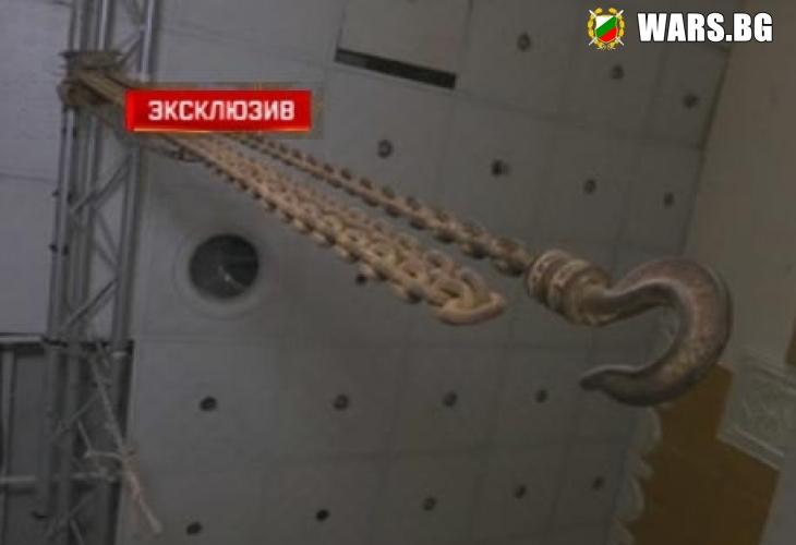 Ексклузивно: Ето как изглежда стаята за мъчения на терористите в Алепо (ВИДЕО)