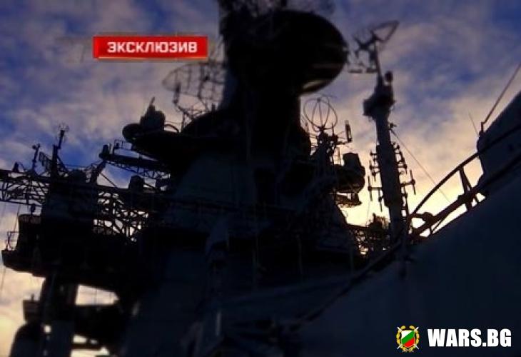 """Какво ще се случи ако изстрелят ракета по """"Адмирал Кузнецов"""" (ВИДЕО)"""