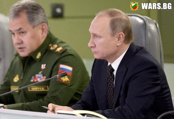 Путин с войнствена реч пред висши командири: Трябва да укрепим стратегическите ядрени сили, за да пробиват всякакви системи за ПРО