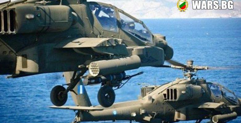 Ще влезели Гърция във война с Албания и Турция ?