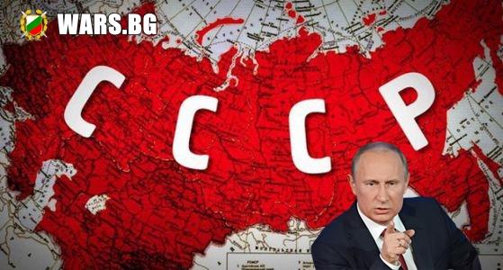 Русия преди и сега !