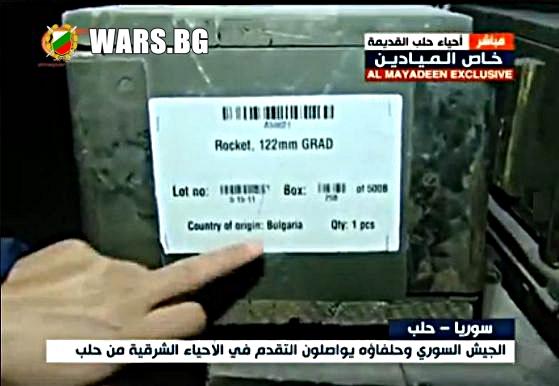 Намериха български боеприпаси, изоставени от бунтовниците в Алепо