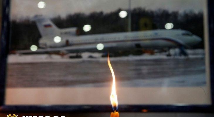 Ексклузивно: Появи се начален вариант от доклада на руското МО за гибелта на Ту-154 (ПОДРОБЕН ТЕКСТ)