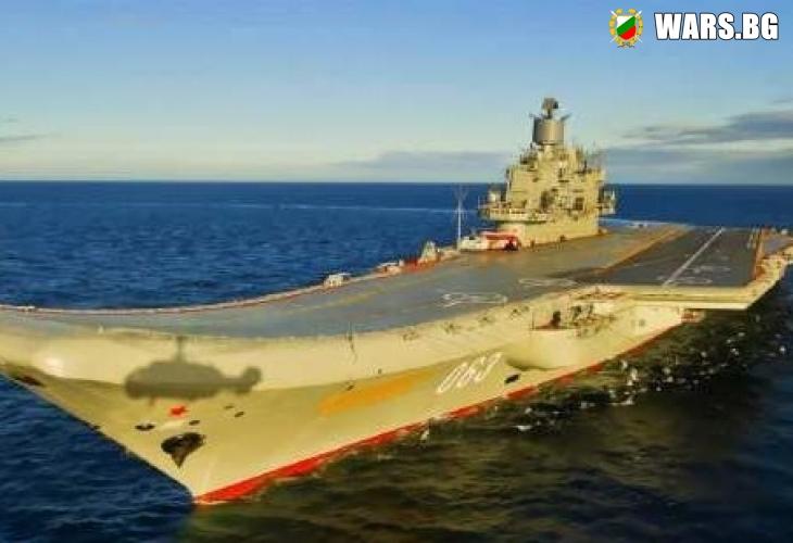 """Екшън в небето! Британски изтребители кръжат над """"Адмирал Кузнецов"""" (ВИДЕО)"""