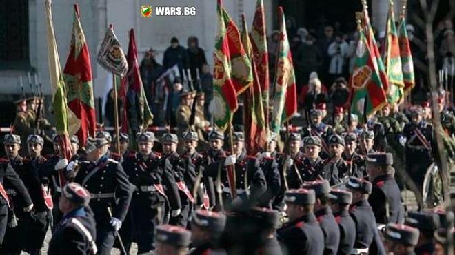 Освещават бойните знамена на Богоявление