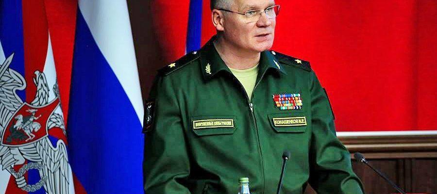 Москва припомни на САЩ инициираните от Вашингтон войни
