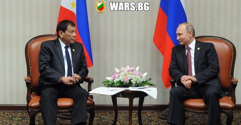 Русия е готова да доставя самолети и подводници на Филипините