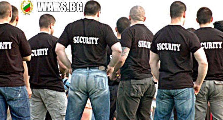 Над 130 000 охранители в България – 4 пъти повече от армията