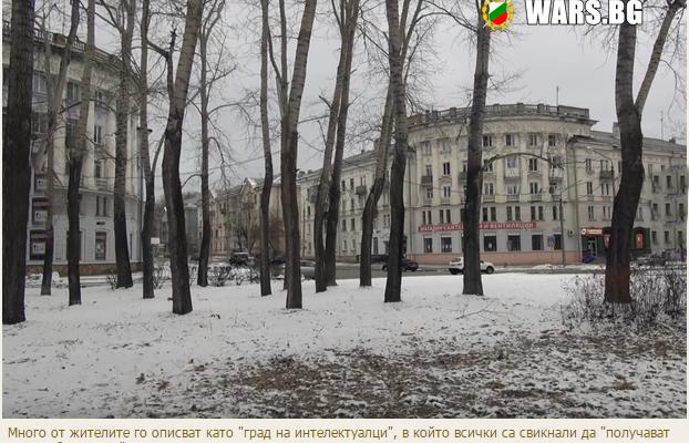 Град 40: Смъртоносната ядрена тайна на Русия