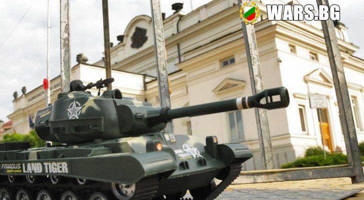 До дни идват Американските танкове у нас