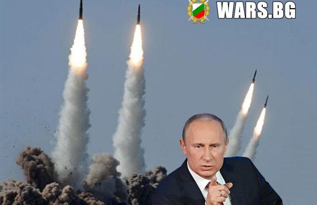 Внимание, внимание руска пропаганда +ВИДЕО !