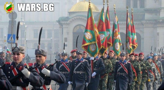 Българската армия през 2017 г. по-неосигурена
