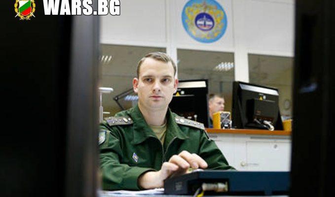 Руските кибервойски влязоха в Топ 5 на най-добрите специални части в света