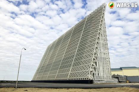 Русия ще изгради свръхмощна РЛС в северозападната част на страната