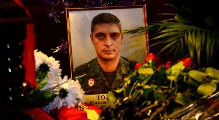 Погребаха като герой комбата Гиви в Донецк, положиха го до легендарния Моторола (ВИДЕО)