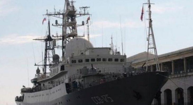 Шаш по Източното крайбрежие! Руски разузнавателен кораб се приближи опасно близо до американския бряг