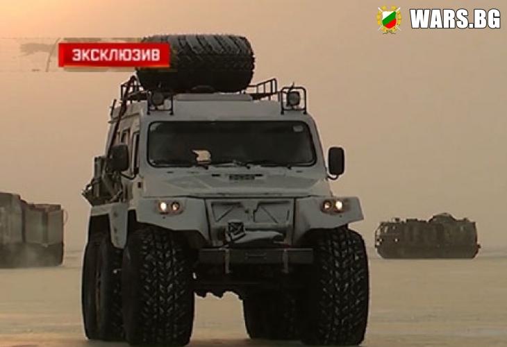 Уникални КАДРИ! Руската армия изпитва най-новата си високопроходима техника