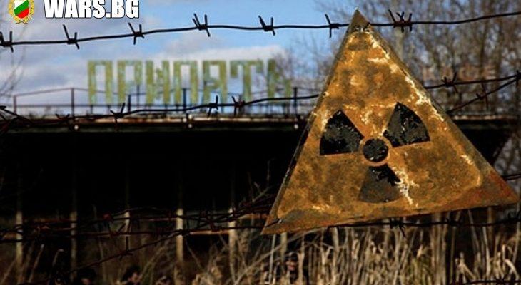 Страх скова Европа! Засякоха странна радиация над континента!