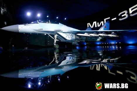 Какви са предимствата и недостатъците на новия МиГ-35 пред конкуренцията