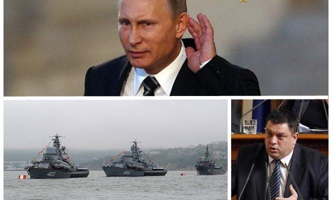 Атанас Зафиров относно присъствието на НАТО в черно море
