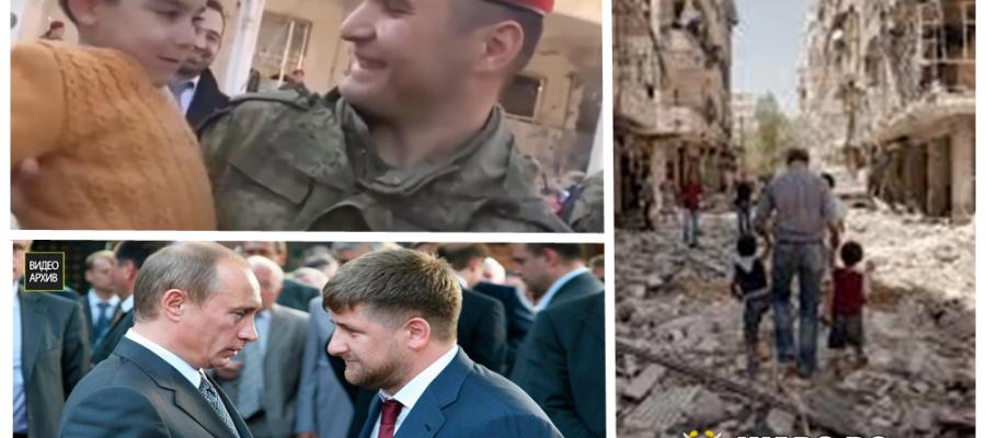 80% от батальона в Алепо са чеченци +ВИДЕО