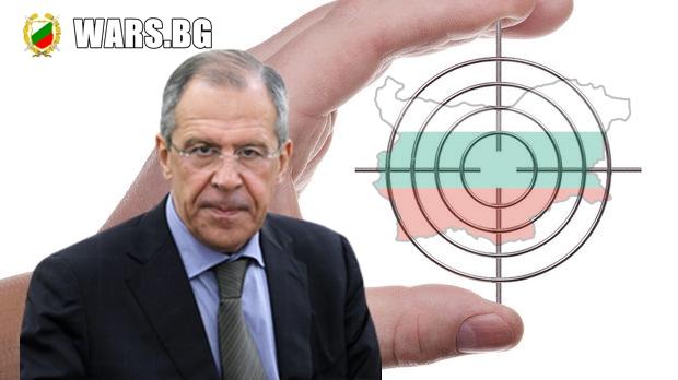 България се превръща в мишена !