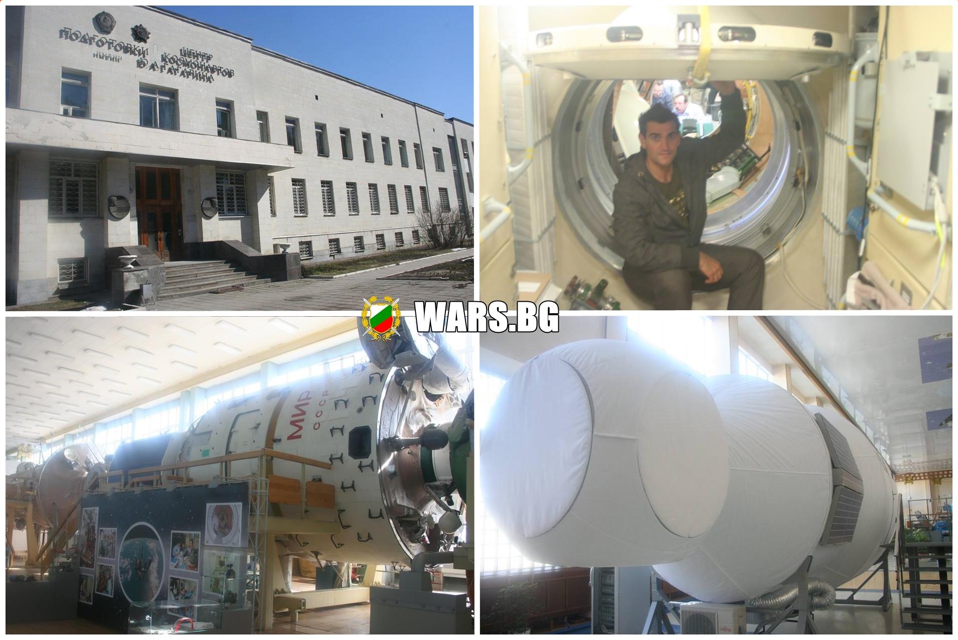 Борис Анзов център за Космически изследвания
