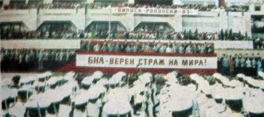 Остана ли България без Сухопътни войски?