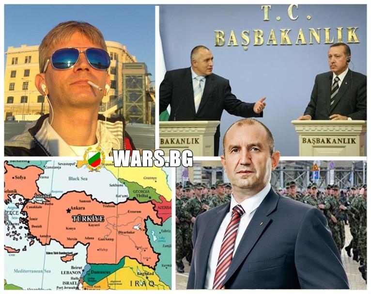 Президентът да обяви военно положение в страната каза Владислав Вълканов