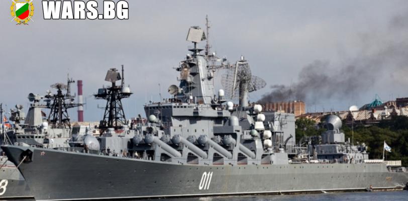 """Руски ракетен крайцер хвърли котва в южнокорейско пристанище, каква е мисията на """"Варяг"""""""