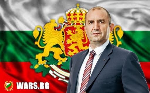 Спешно! Радев да свика консултативният съвет за национална сигурност!Stefan Projnov