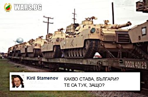 Вижте какво публикува на стената си оз.полк.инж. Кирил Стаменов stefanprojnov