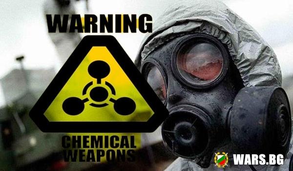САЩ ще унищожат химическите си оръжия
