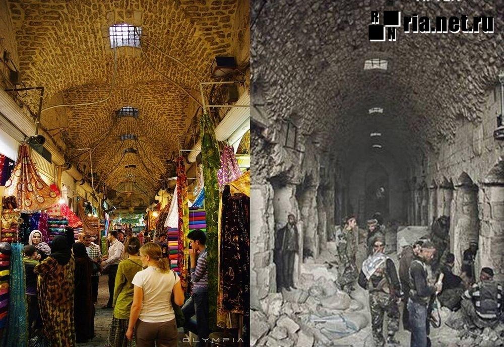 Гледна точка! Ракка днес +ВИДЕО