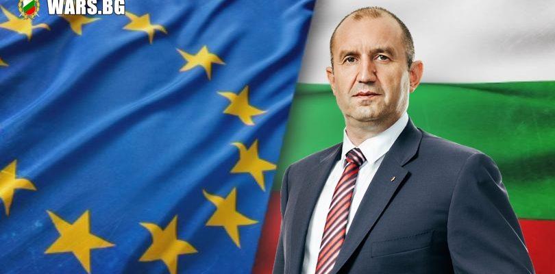 Президентът Румен Радев се застъпи за обща европейска отбрана