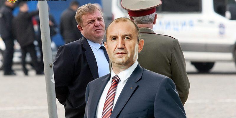 Румен Радев наложи вето на Закона за отбраната