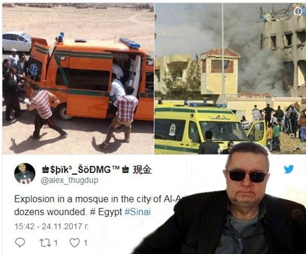 Гледна точка! Бягаща мишена или новото лице на тероризма