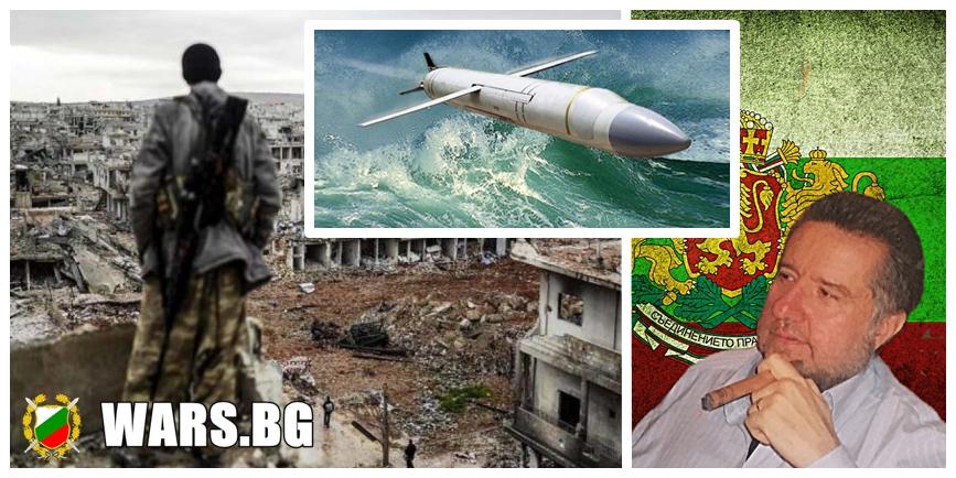 Гореща точка!Марио Трайков за Сирия
