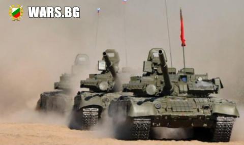 Русия избегна афганистанския капан в Сирия