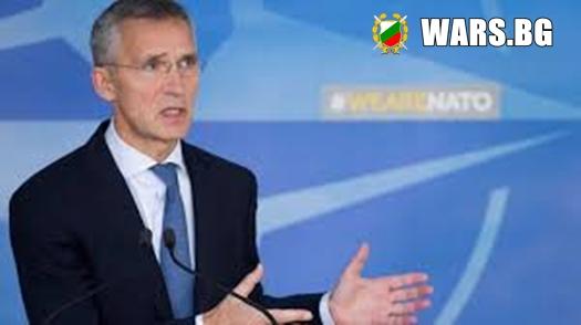 Йенс Столтенберг: НАТО иска да включи в европейската отбрана и държави извън ЕС