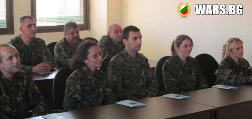 Войници повишиха квалификацията си