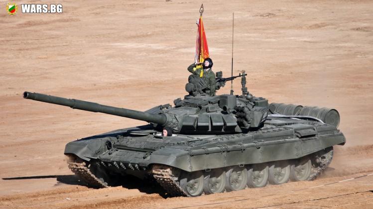 За модернизацията на всеки Т-72Б3 руската армия инвестира по близо 3 млн. евро